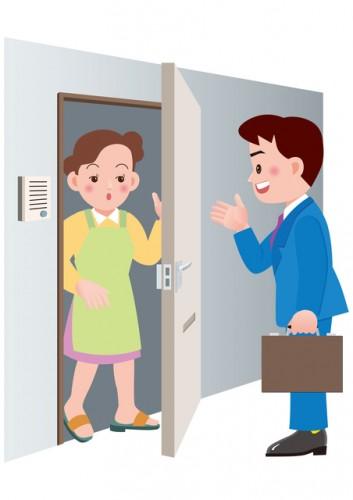 訪問営業への注意画像