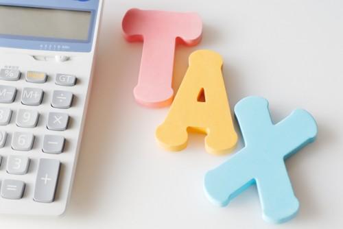 外壁塗装税金のイメージ