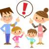 家族との話合いの際に気をつけるべきこと